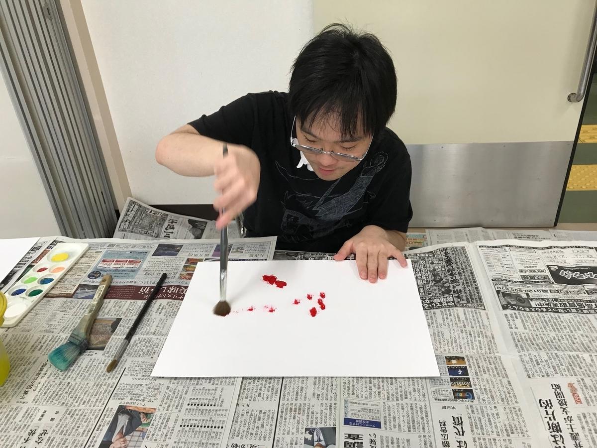 f:id:tanaka-shinichi:20190915165726j:plain