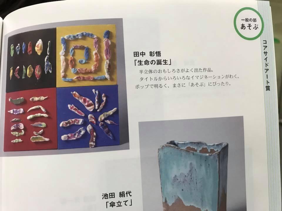 f:id:tanaka-shinichi:20190916174353j:plain