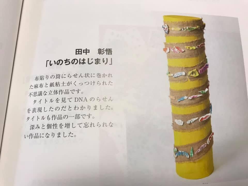 f:id:tanaka-shinichi:20190916175714j:plain