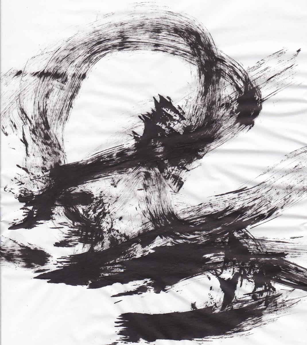 f:id:tanaka-shinichi:20190922190055j:plain