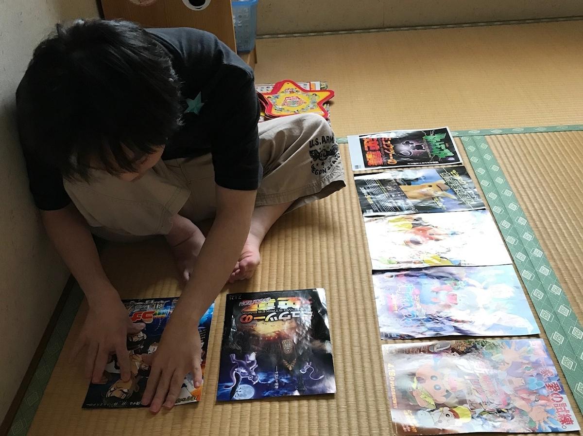 f:id:tanaka-shinichi:20190927164939j:plain