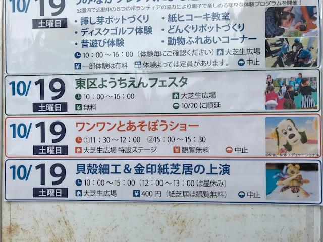 f:id:tanaka-shinichi:20191019175658j:plain