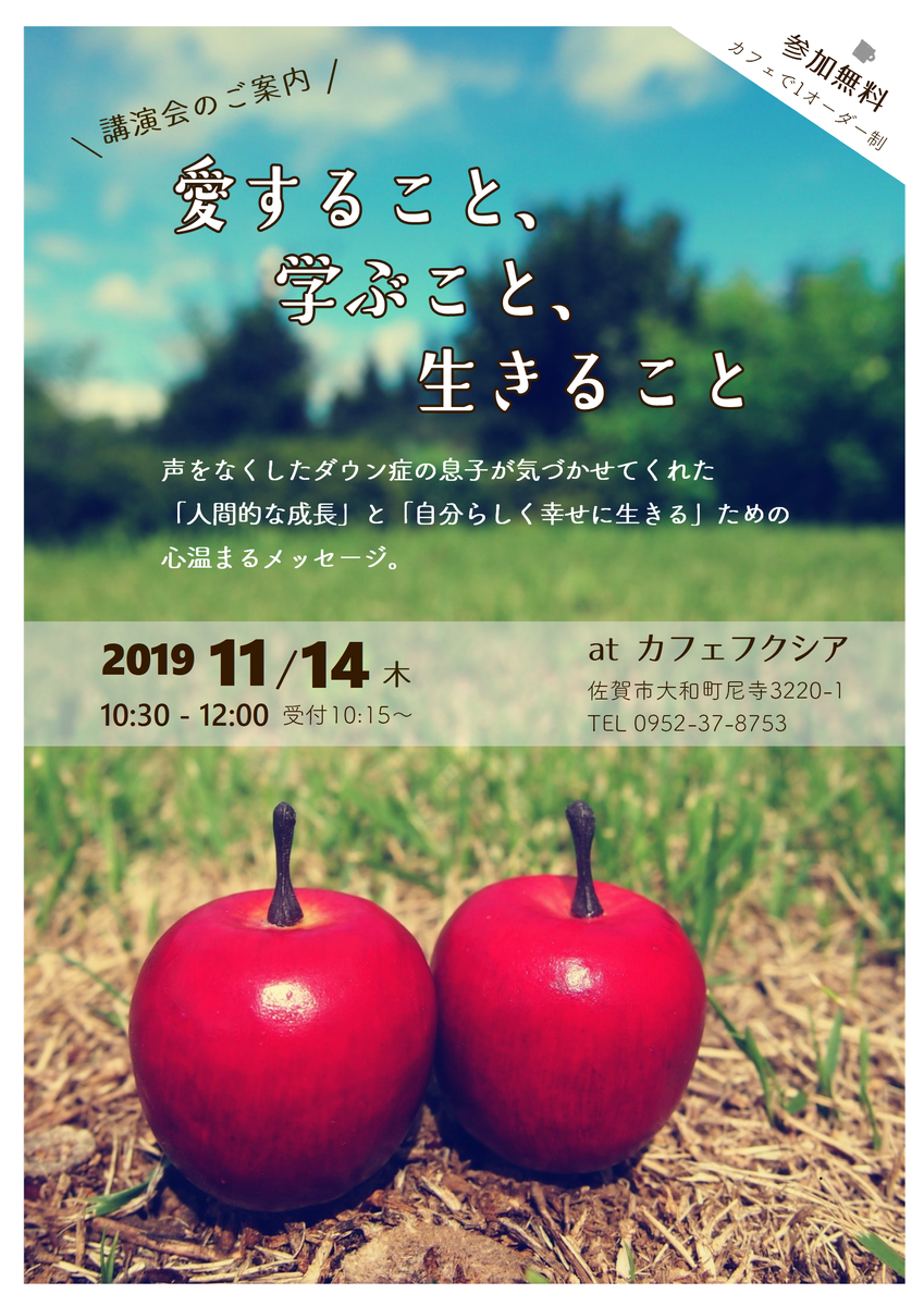 f:id:tanaka-shinichi:20191022112039p:plain