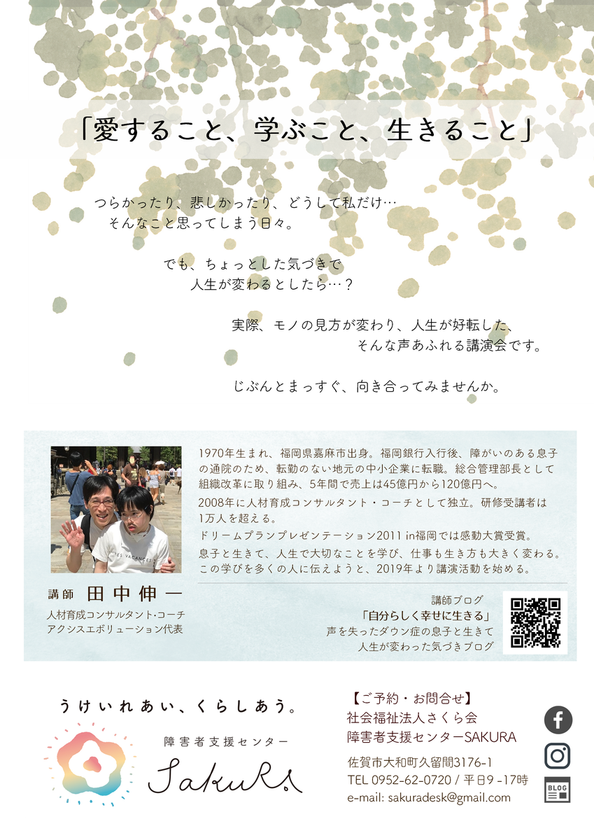 f:id:tanaka-shinichi:20191022112130p:plain