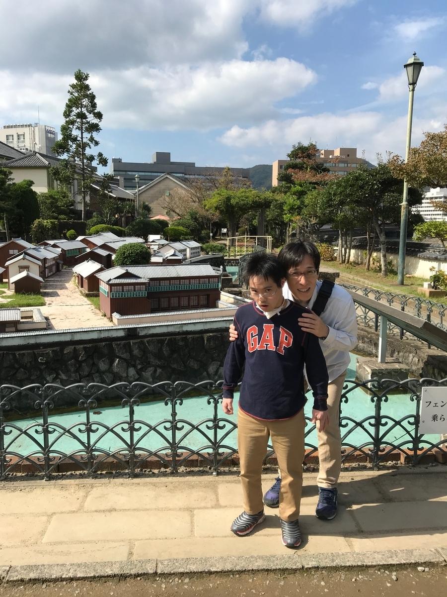 f:id:tanaka-shinichi:20191028100247j:plain