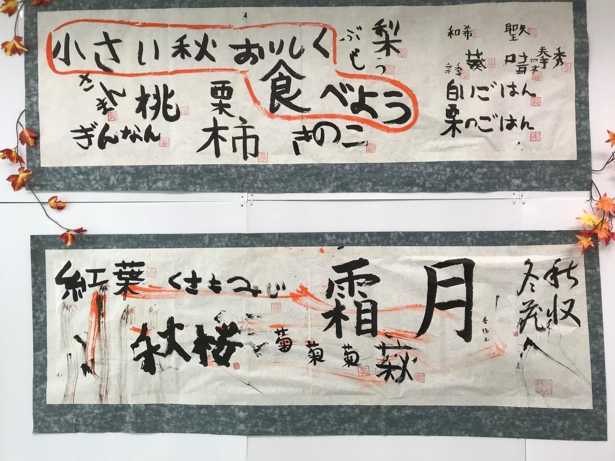 f:id:tanaka-shinichi:20191102175924j:plain