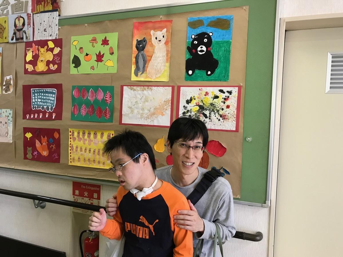 f:id:tanaka-shinichi:20191102180110j:plain