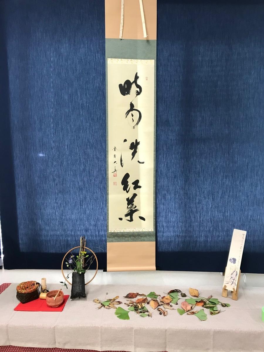 f:id:tanaka-shinichi:20191102180357j:plain