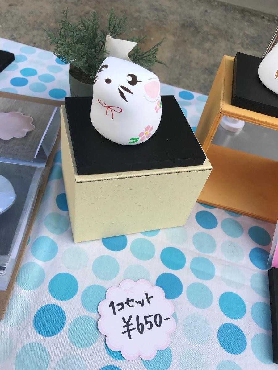 f:id:tanaka-shinichi:20191102180517j:plain