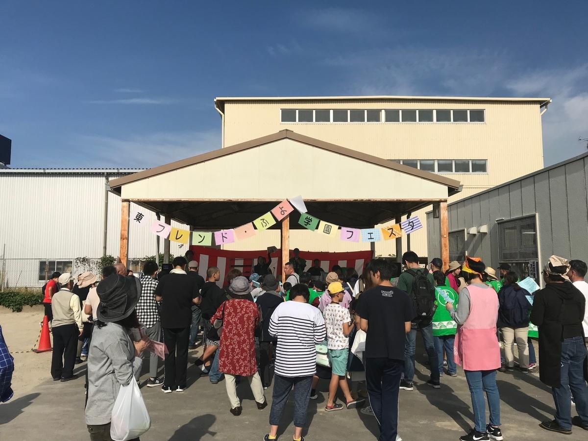 f:id:tanaka-shinichi:20191102180709j:plain