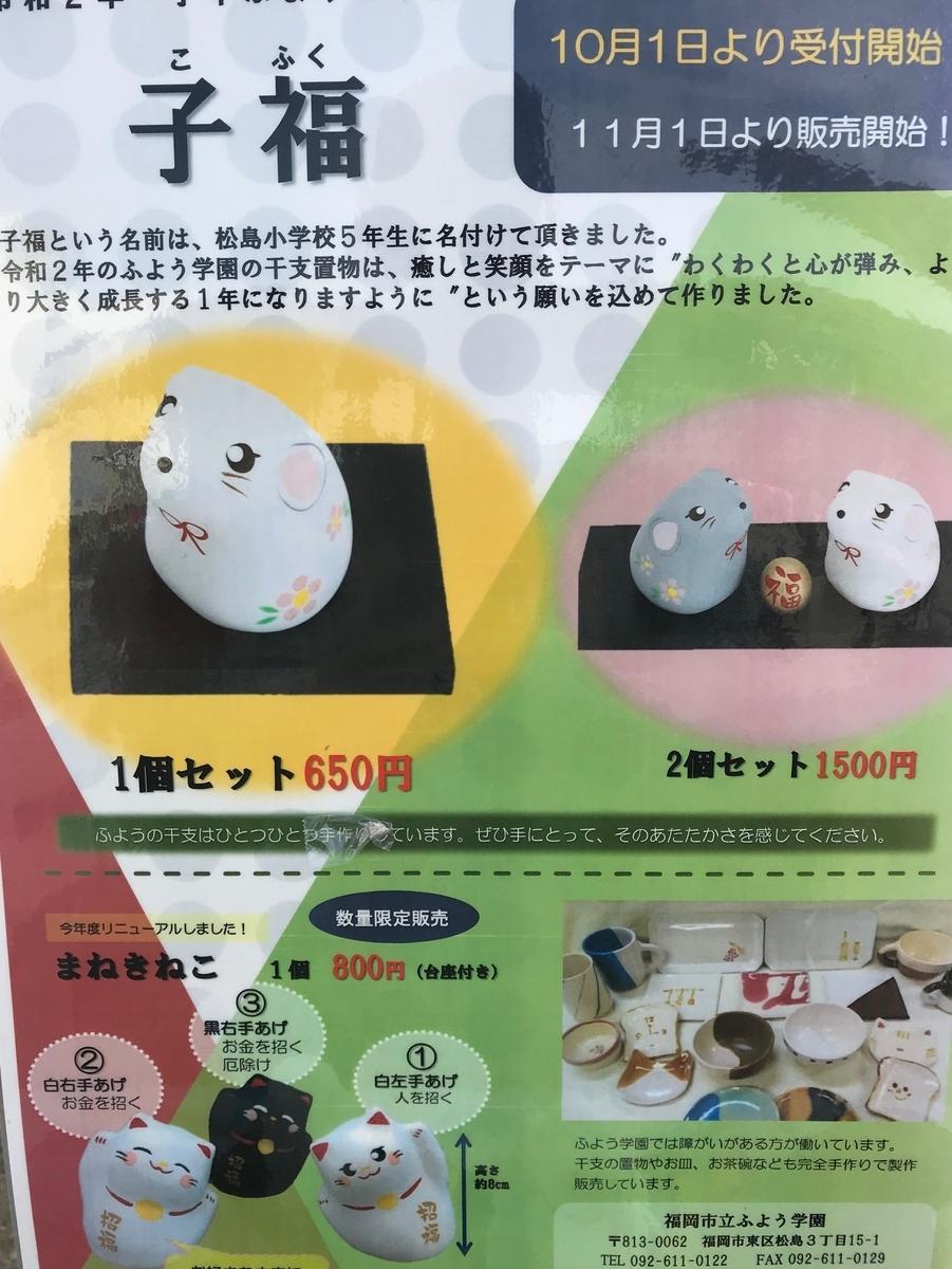 f:id:tanaka-shinichi:20191102190704j:plain