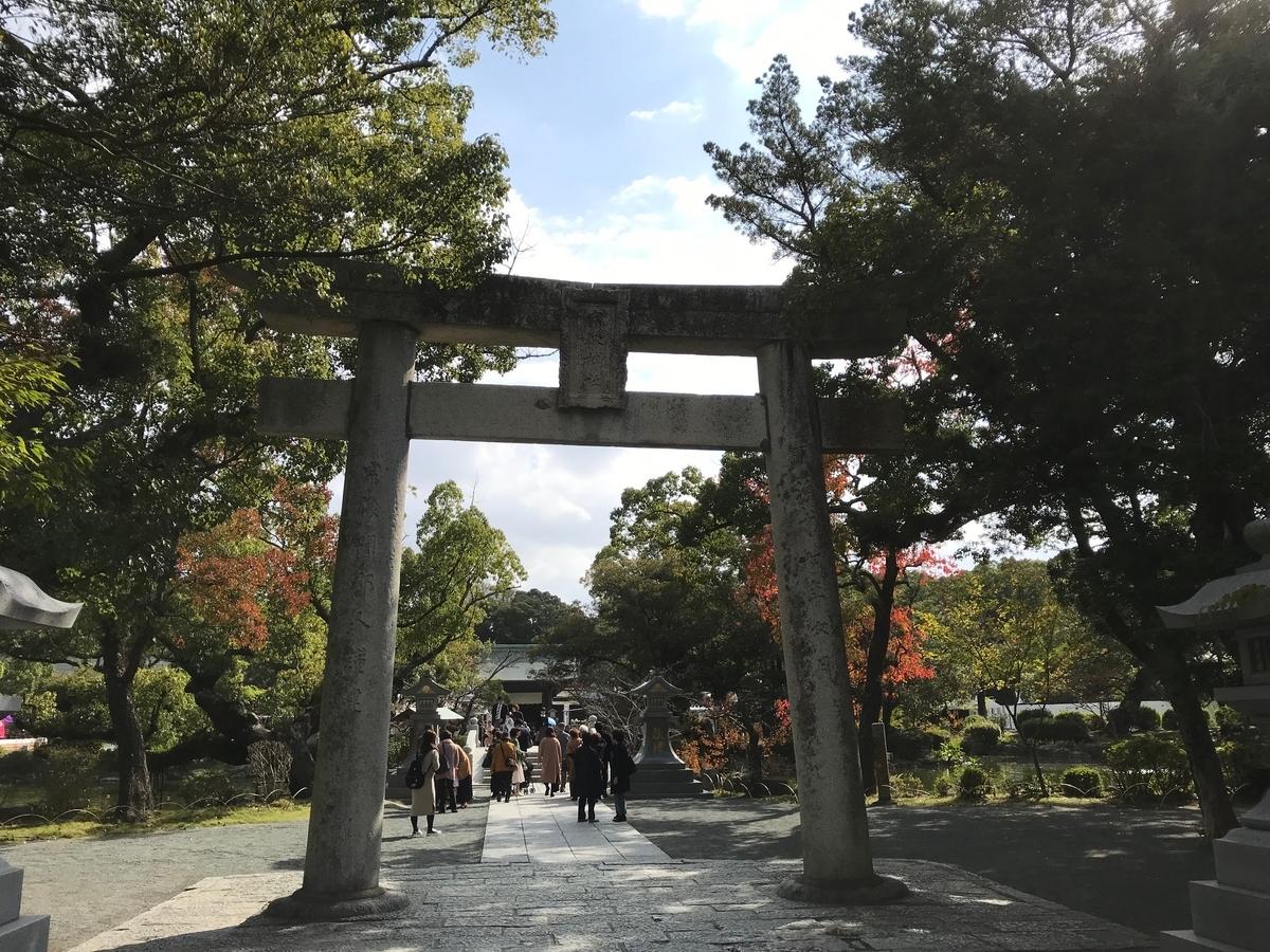 f:id:tanaka-shinichi:20191111170522j:plain