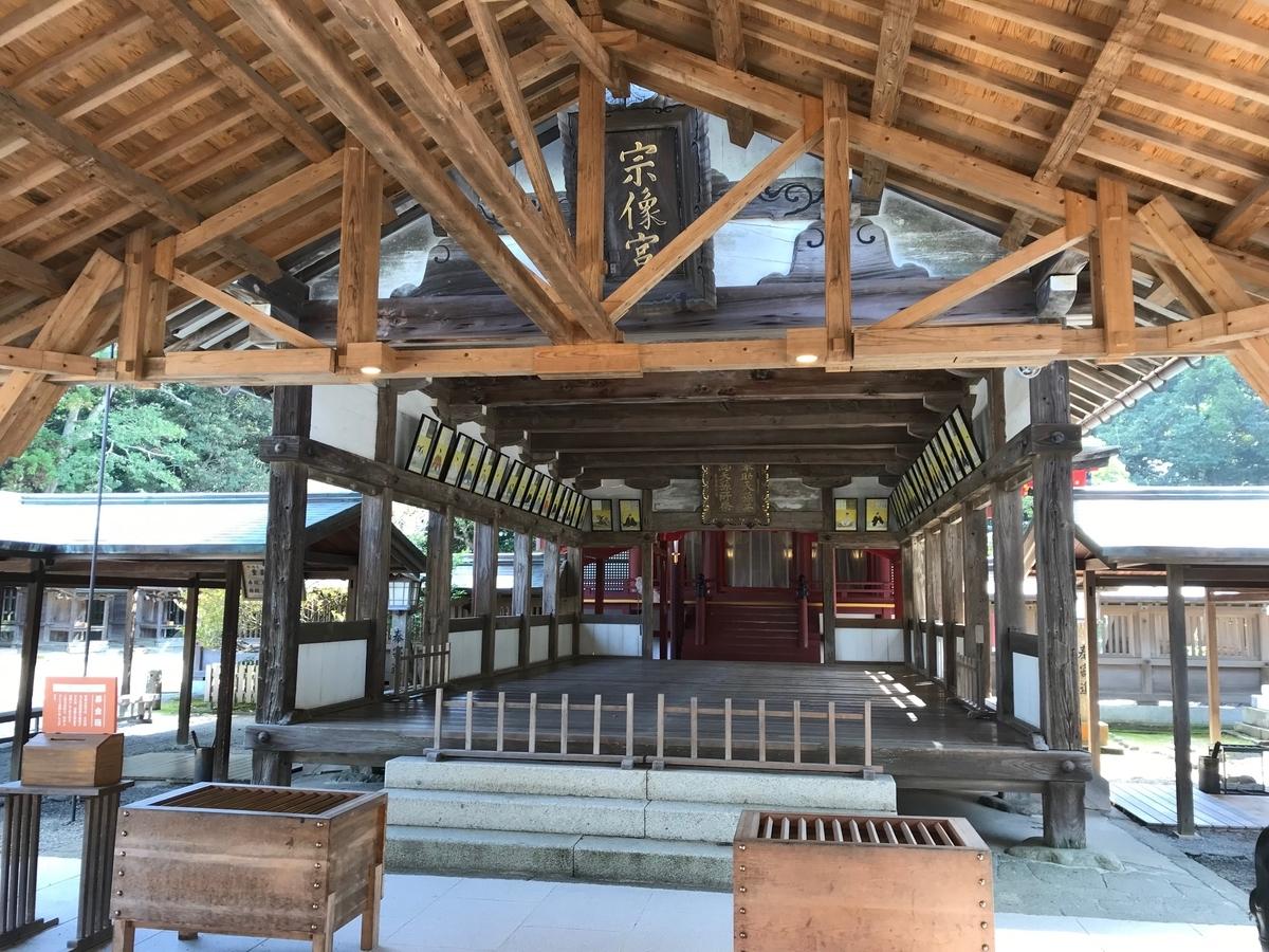 f:id:tanaka-shinichi:20191111172205j:plain
