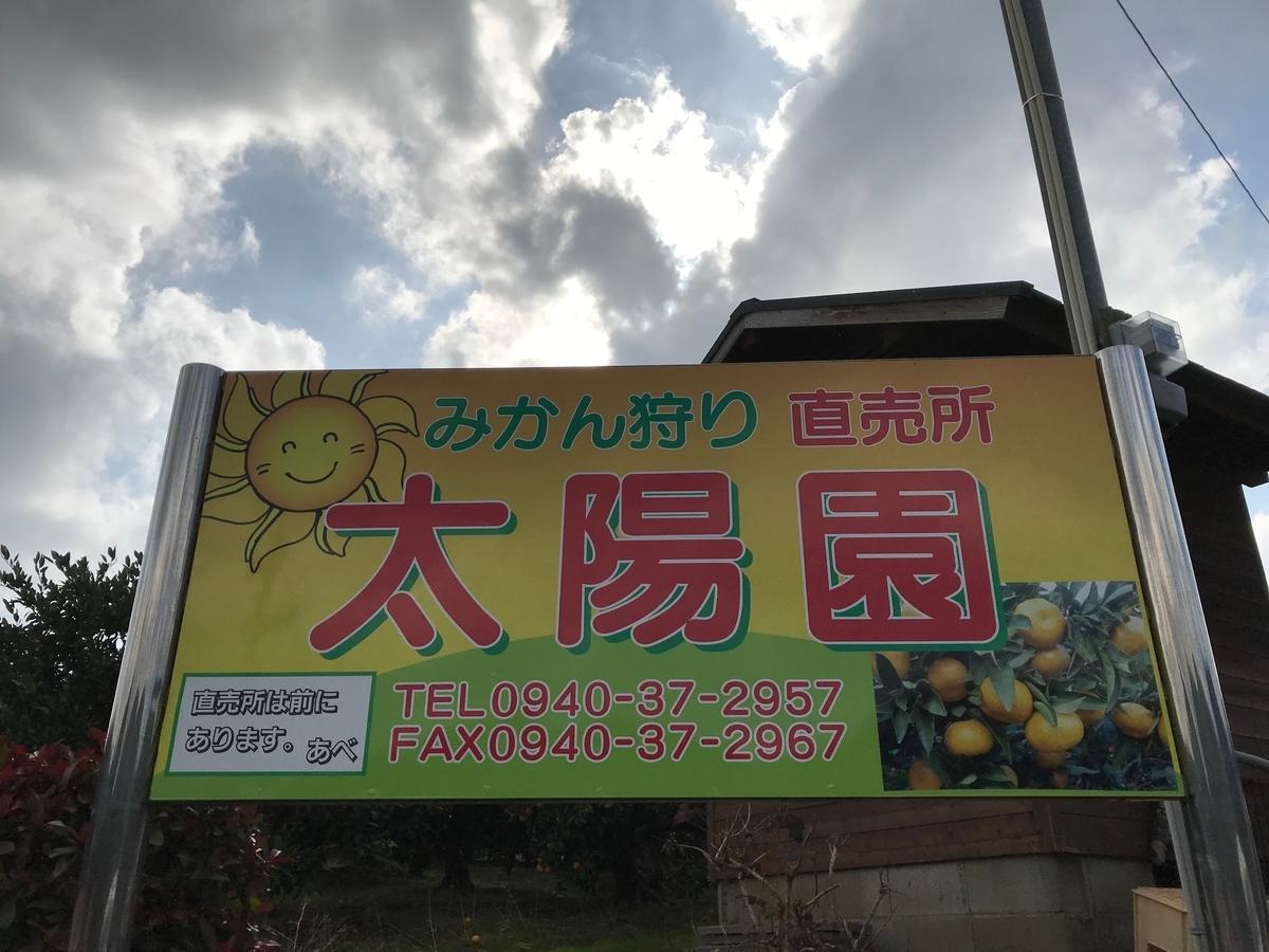 f:id:tanaka-shinichi:20191112171447j:plain