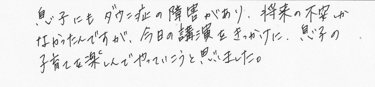 f:id:tanaka-shinichi:20191114195536j:plain
