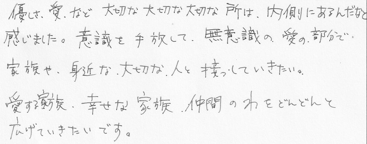 f:id:tanaka-shinichi:20191114201921j:plain
