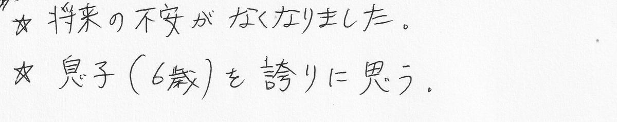 f:id:tanaka-shinichi:20191114202414j:plain