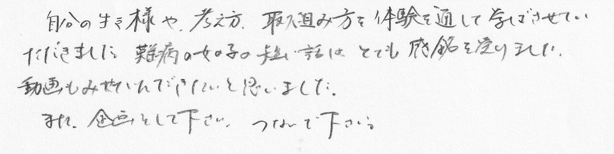 f:id:tanaka-shinichi:20191115183711j:plain