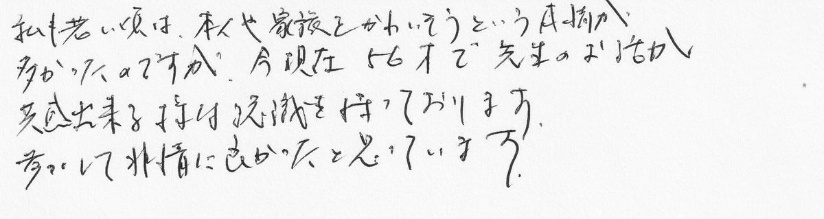 f:id:tanaka-shinichi:20191115184013j:plain