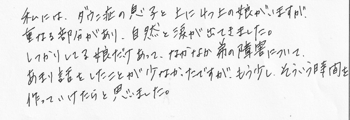 f:id:tanaka-shinichi:20191115184344j:plain