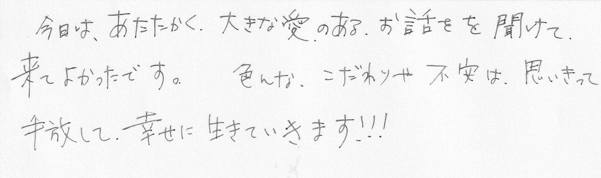 f:id:tanaka-shinichi:20191115184627j:plain