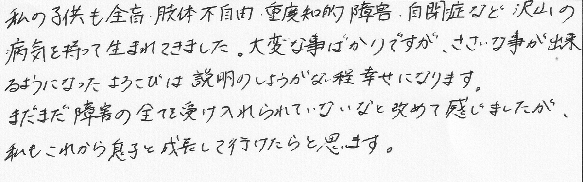 f:id:tanaka-shinichi:20191115185005j:plain