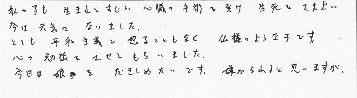f:id:tanaka-shinichi:20191115185838j:plain