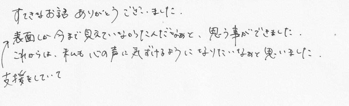 f:id:tanaka-shinichi:20191115190032j:plain
