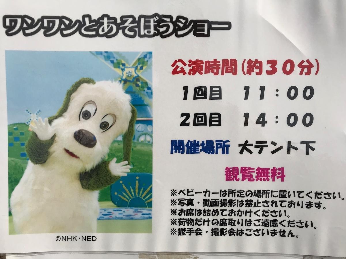 f:id:tanaka-shinichi:20191117182303j:plain