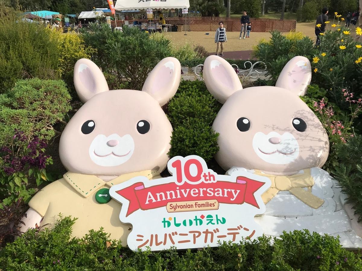 f:id:tanaka-shinichi:20191117182832j:plain