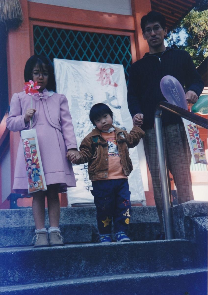 f:id:tanaka-shinichi:20191124112302j:plain