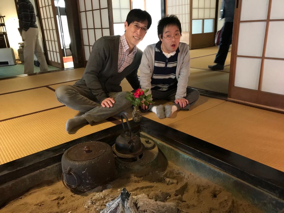 f:id:tanaka-shinichi:20191125182758j:plain