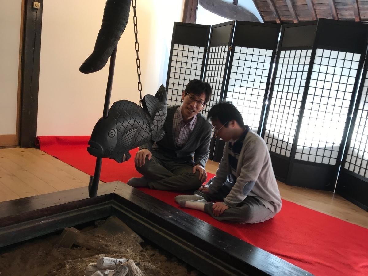 f:id:tanaka-shinichi:20191125182815j:plain