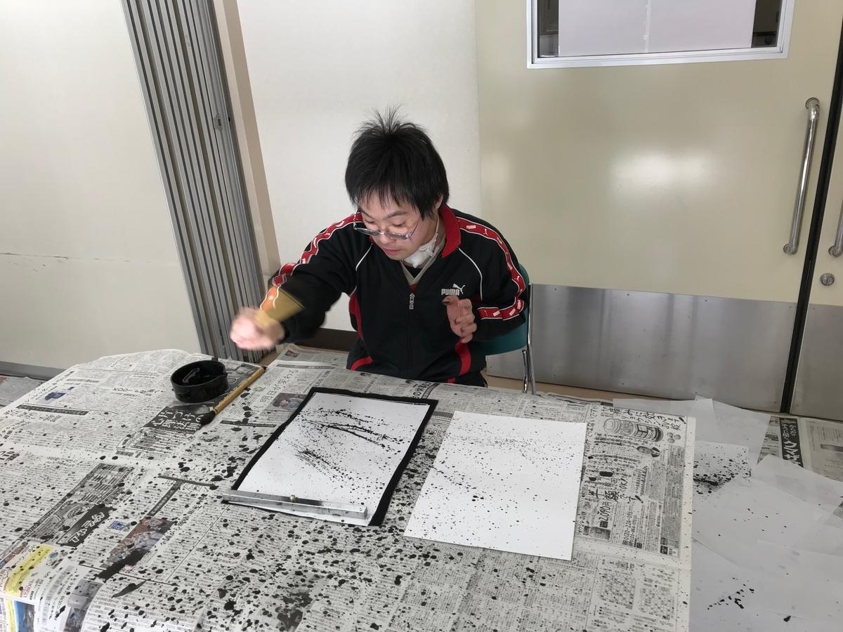 f:id:tanaka-shinichi:20191215175815j:plain
