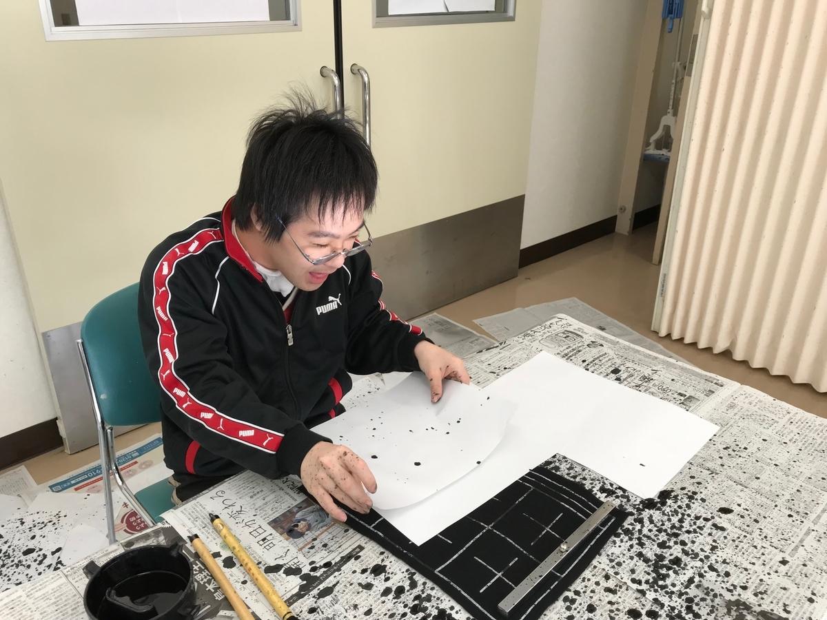 f:id:tanaka-shinichi:20191215181035j:plain