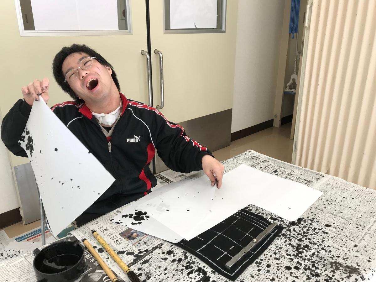 f:id:tanaka-shinichi:20191215181055j:plain