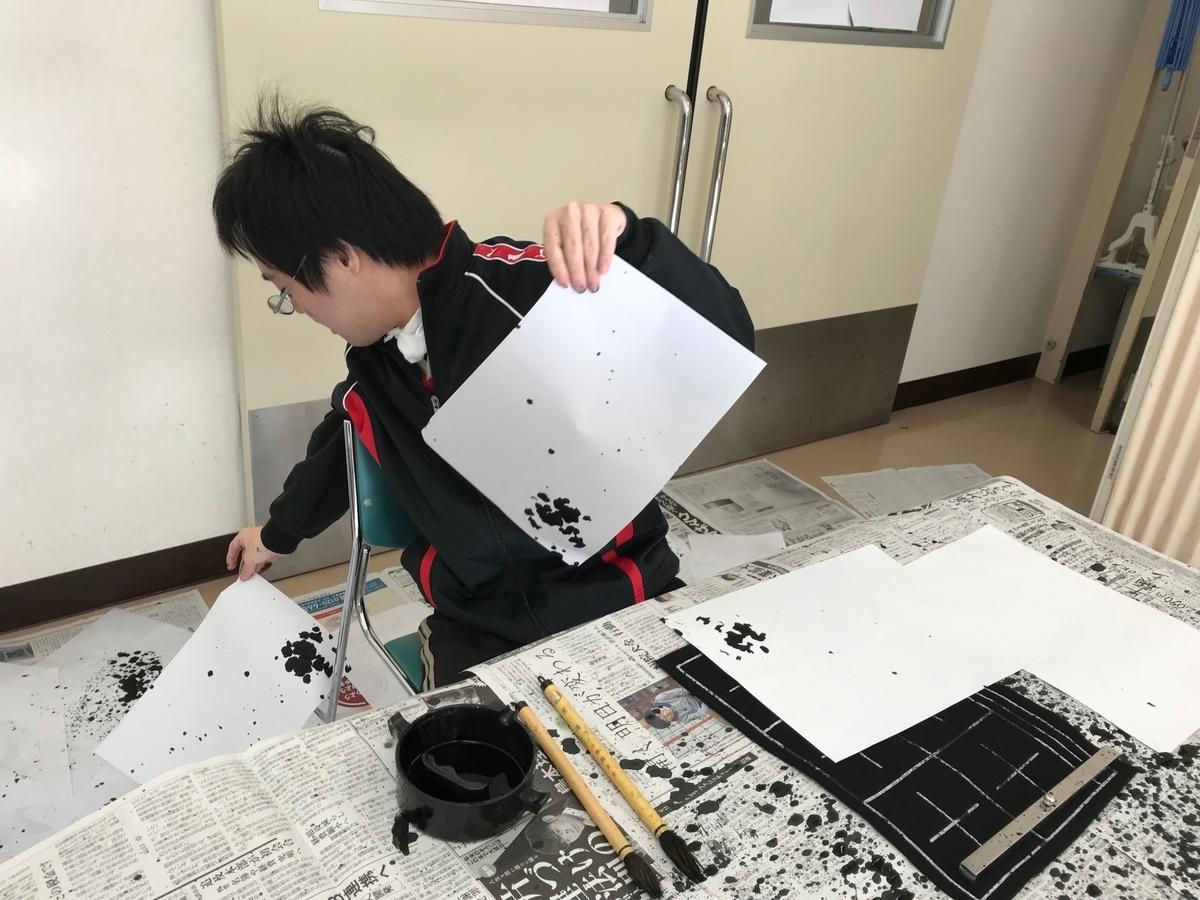 f:id:tanaka-shinichi:20191215181120j:plain
