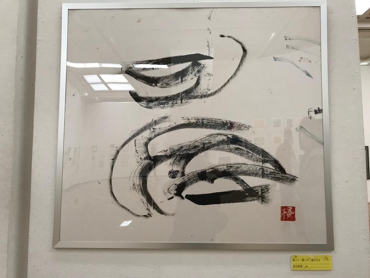 f:id:tanaka-shinichi:20191216170259j:plain