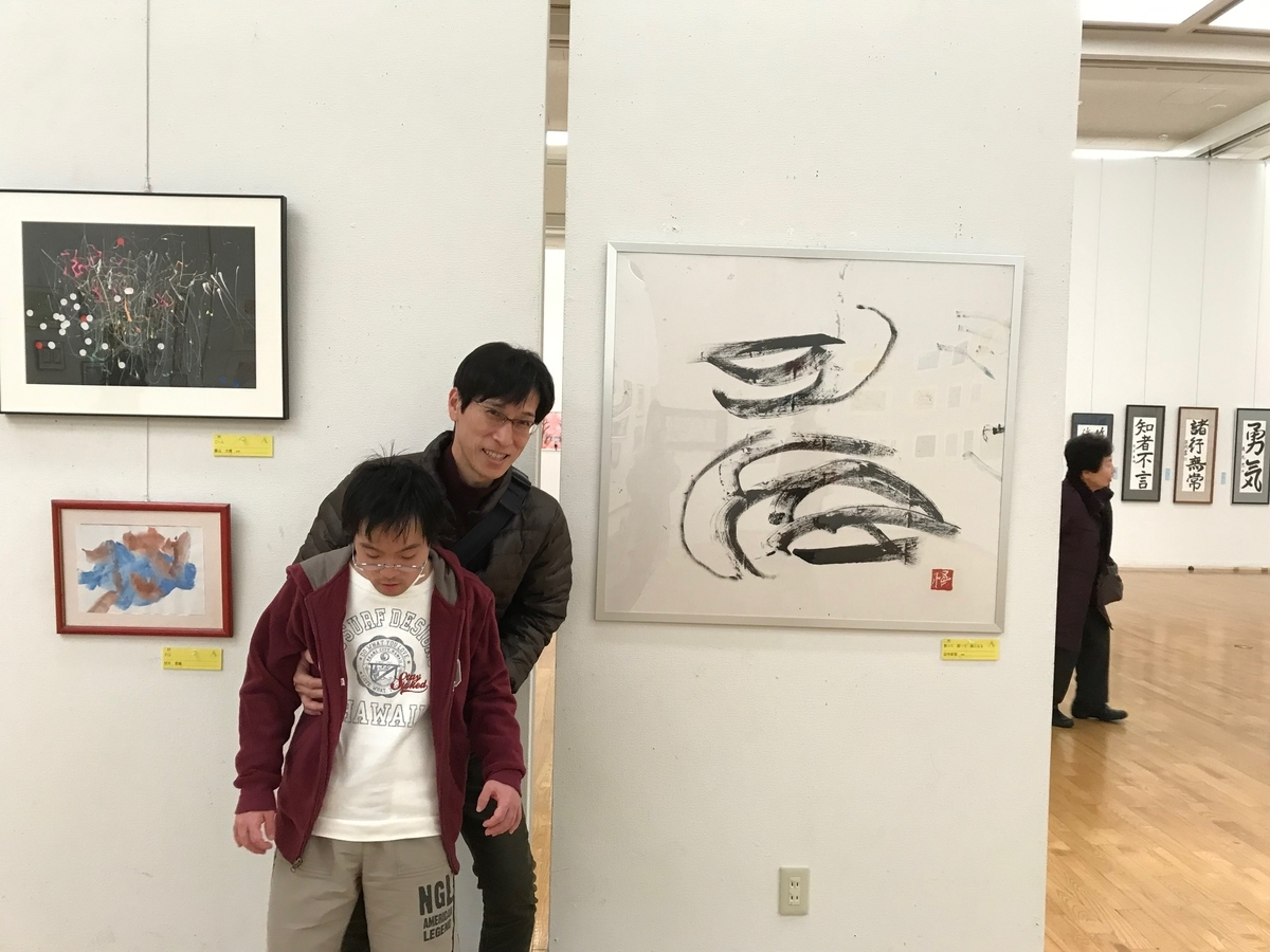 f:id:tanaka-shinichi:20191216170421j:plain