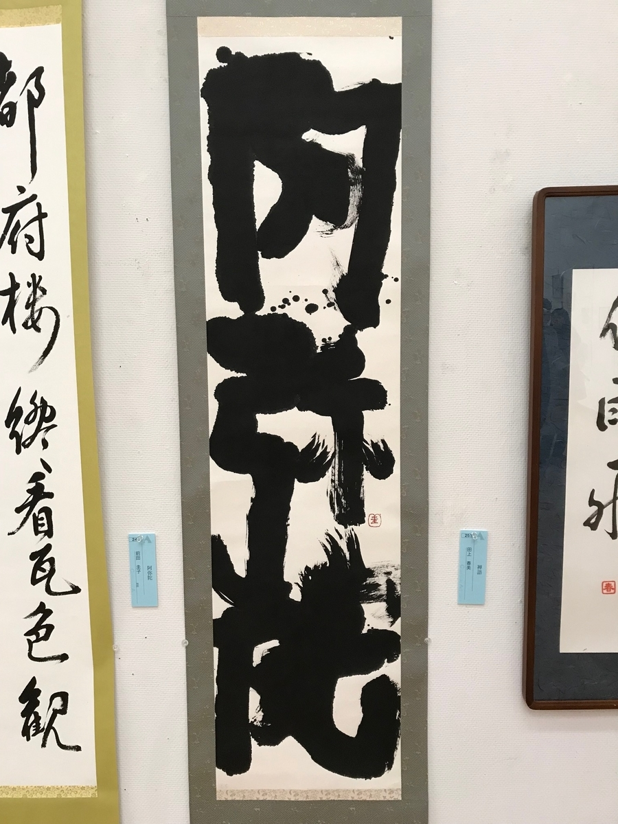 f:id:tanaka-shinichi:20191216170840j:plain