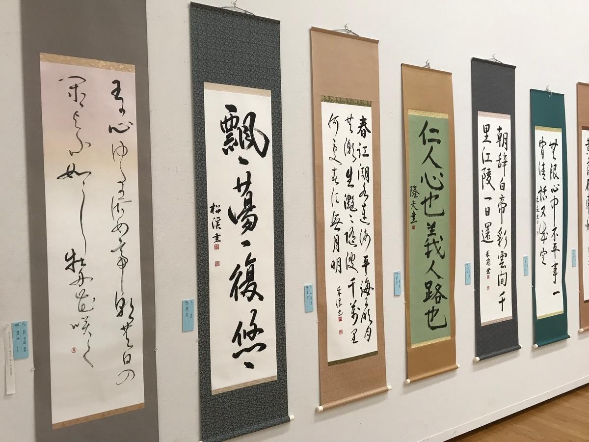 f:id:tanaka-shinichi:20191216170856j:plain