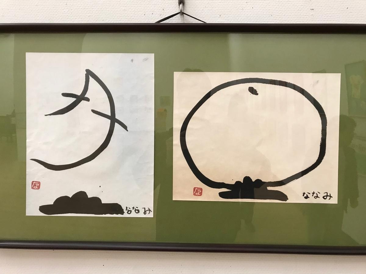 f:id:tanaka-shinichi:20191216170913j:plain