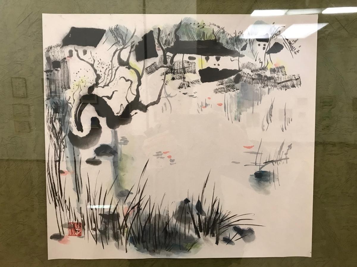 f:id:tanaka-shinichi:20191216170943j:plain