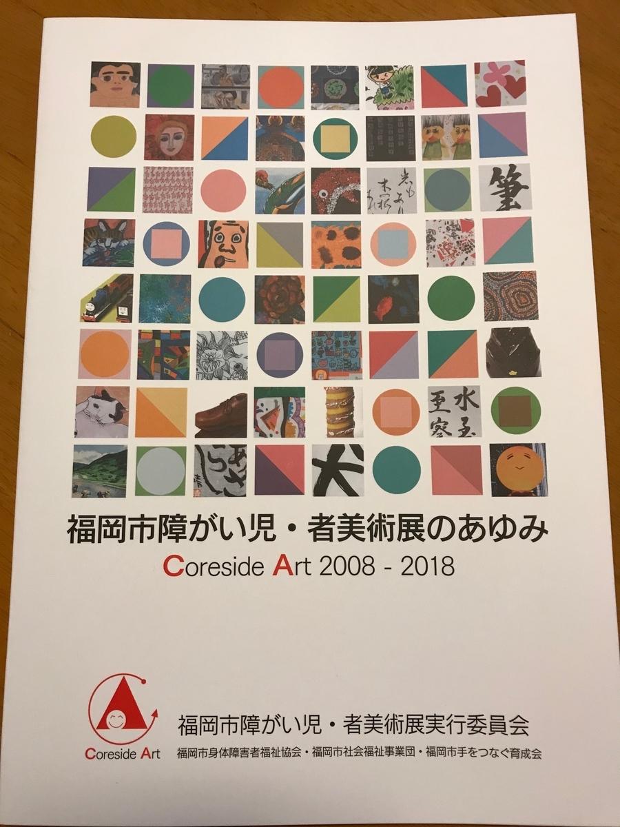 f:id:tanaka-shinichi:20191216171432j:plain