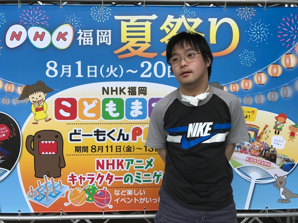 f:id:tanaka-shinichi:20191218183502j:plain