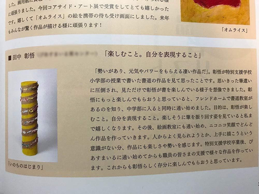 f:id:tanaka-shinichi:20191223233148j:plain