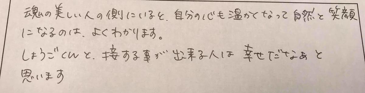 f:id:tanaka-shinichi:20191227175012j:plain