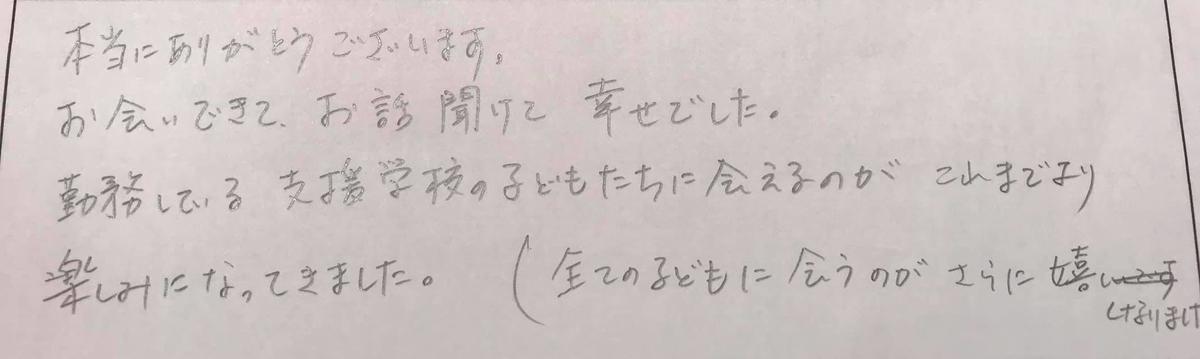 f:id:tanaka-shinichi:20191227175217j:plain