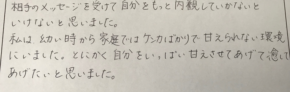 f:id:tanaka-shinichi:20191227175312j:plain
