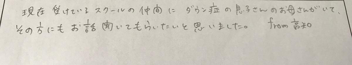 f:id:tanaka-shinichi:20191227175403j:plain